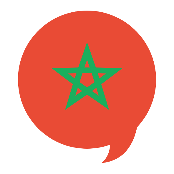 Draa & Tafilalet Travel Agencies Regional Association 🇲🇦 Morocco Draa & Tafilalet Travel Agencies Regional Association